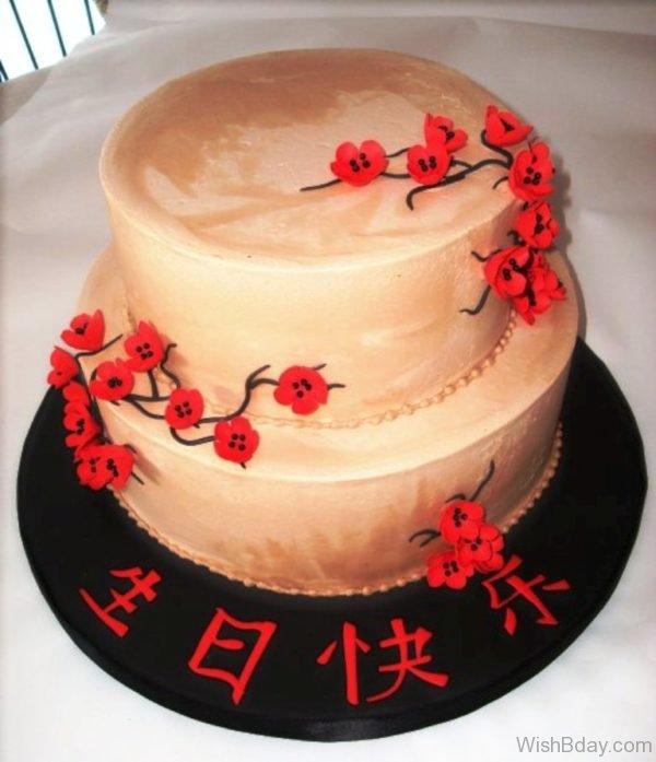 Best Birthday Wishes 3