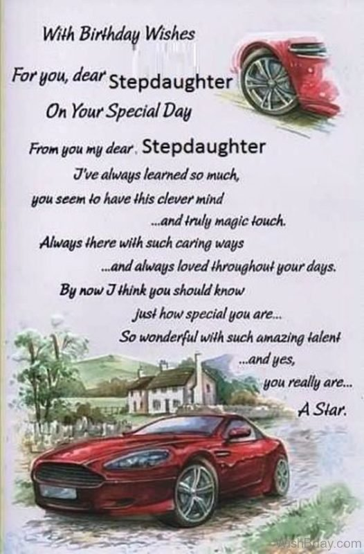 Birthday Wishes For You Dear Stepdaughter