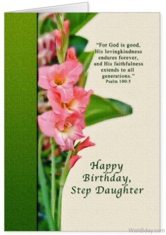 For God Is Good His Loving Kindness Endures Forever