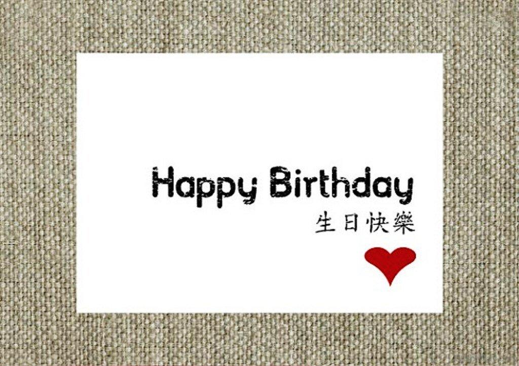 Happy Birthday Wishes Korean ~ Chinese birthday wishes