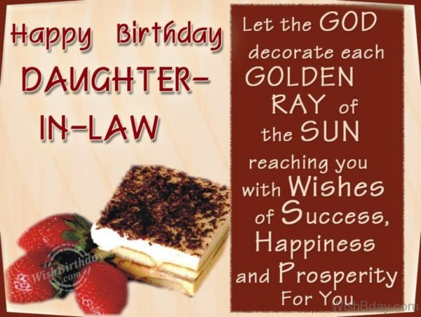 Happy Birthday Dear Daughter in law 1