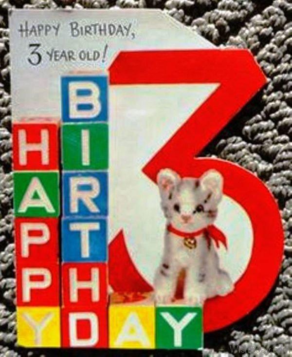 Happy Birthday Image 14