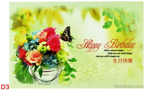 Happy Birthday Make Someone Happy
