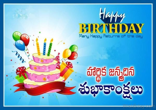 Happy Birthday My Dear 24