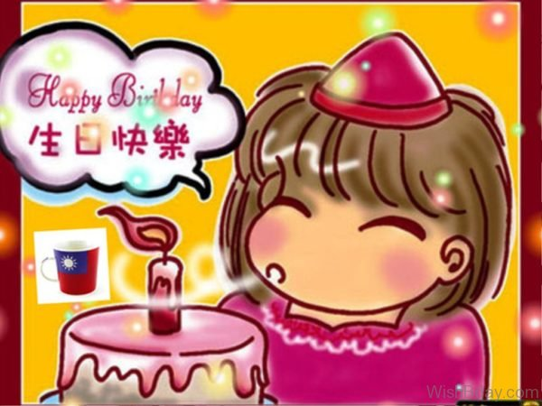 Happy Birthday My Dear 6