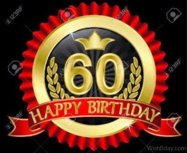 Happy Birthday To You Dear 4