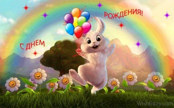 Happy Birthday To You Dear 5