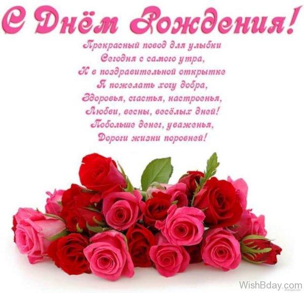 Happy Birthday To You Dear 6