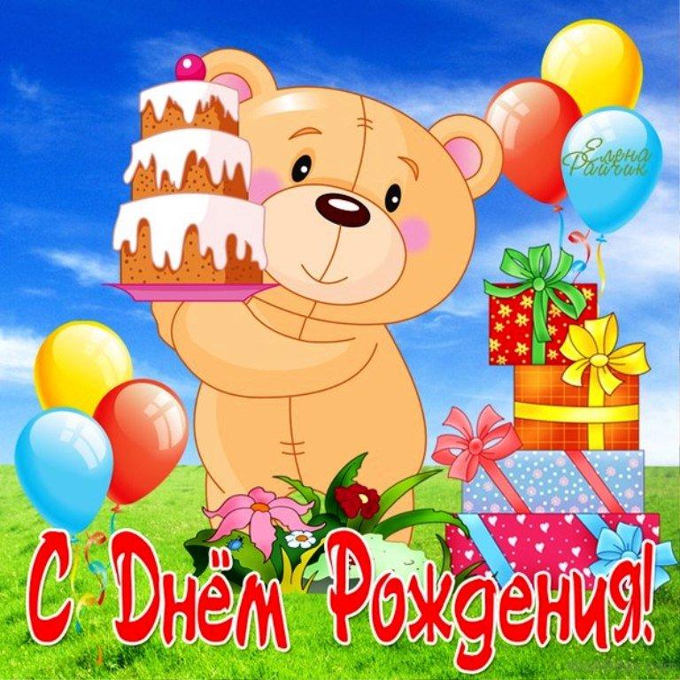 Поздравления м днём рождения подруге в прозе 10