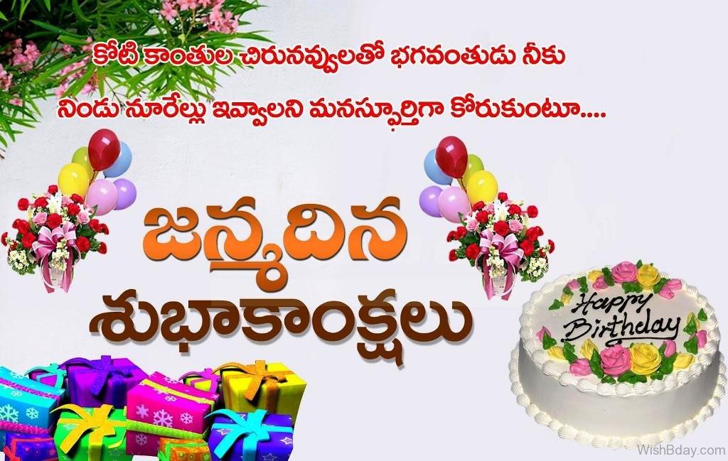Happy Birthday Bava Cake