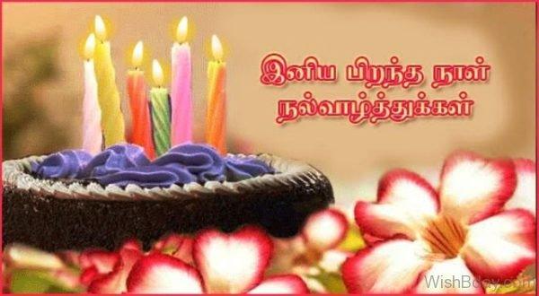 Happy Birthday With Cake 12