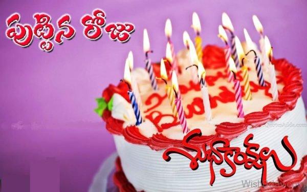 Happy Birthday With Cake 24