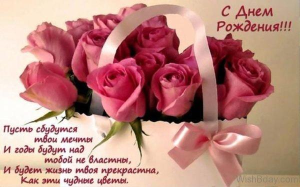 Happy Birthday With Flower 1