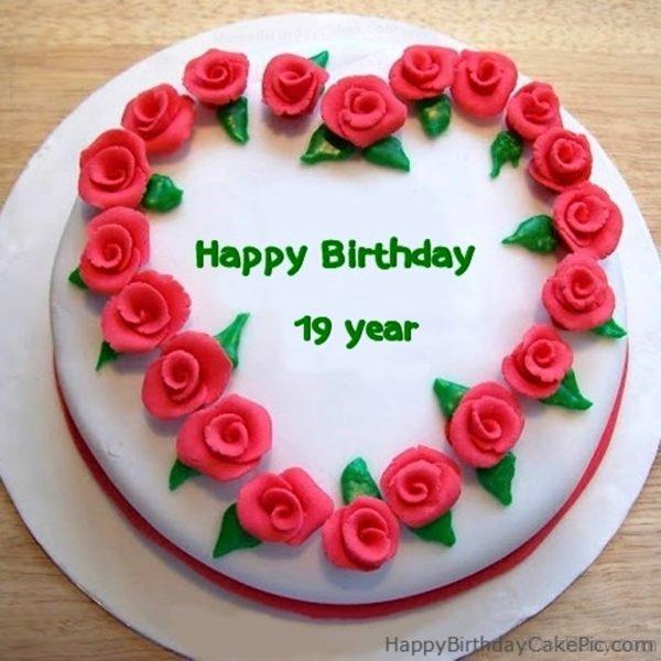 Happy Birthday with Cake Image 1