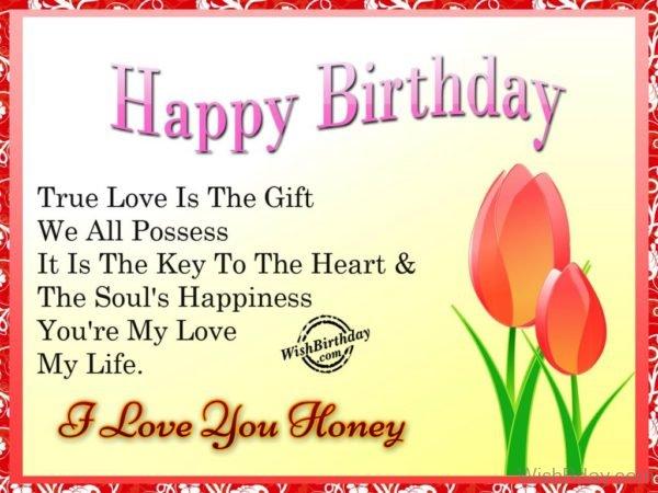 I Love You Honey 1