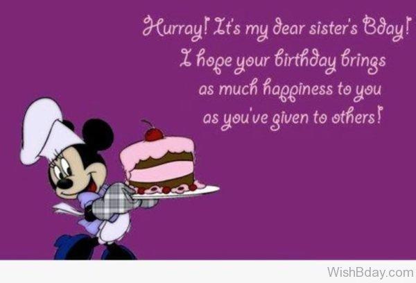 Its My Dear Sisters Birthday