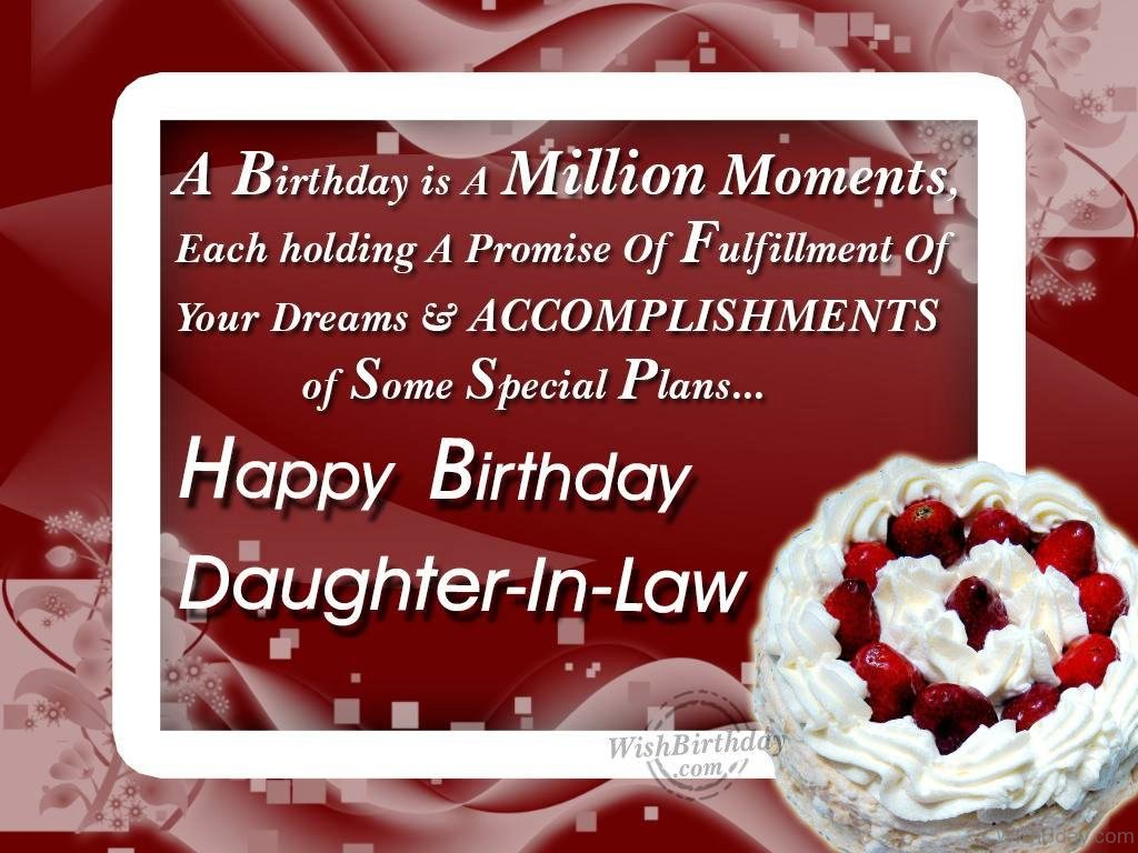 May-God-Bless-You-My-Daughter-in-law-1.jpg