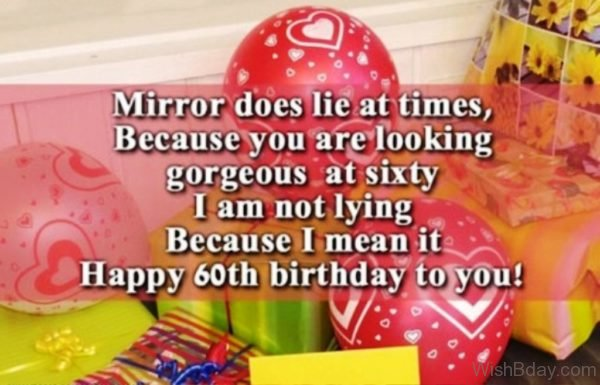 Mirror Does Lie At Times