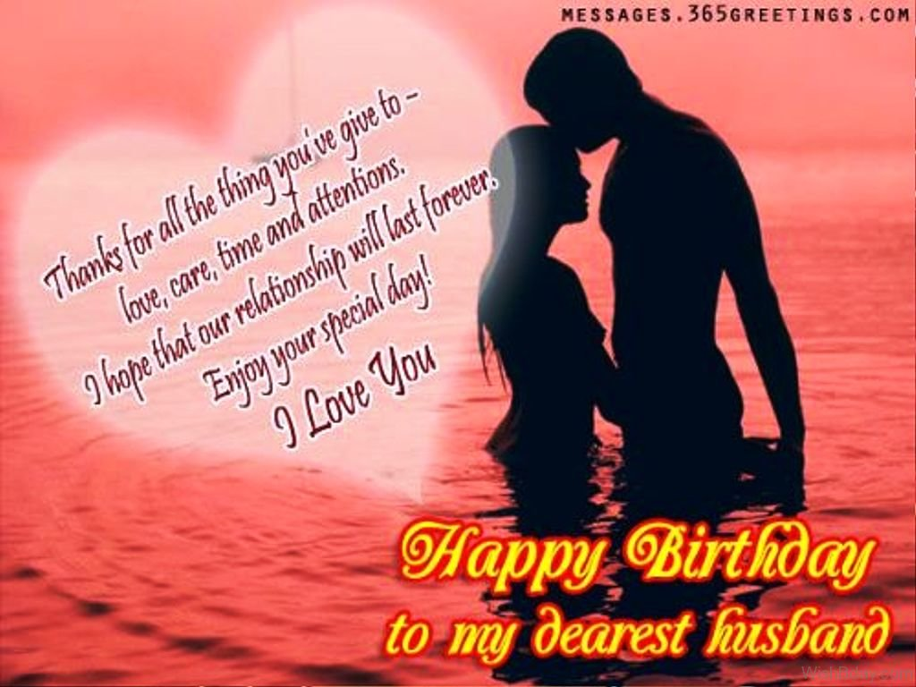 19 romantic birthday wishes thanks for all the things you have give to love m4hsunfo
