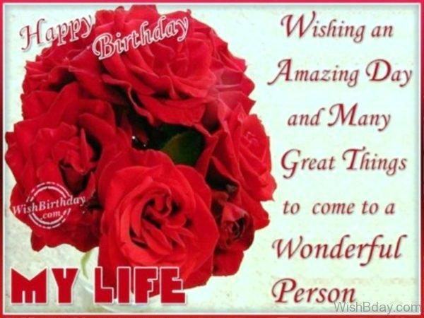 Wishing An Amazing Day 1