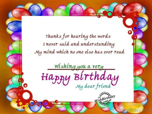 Wishing You A Very Happy Birthday My Dear Friend