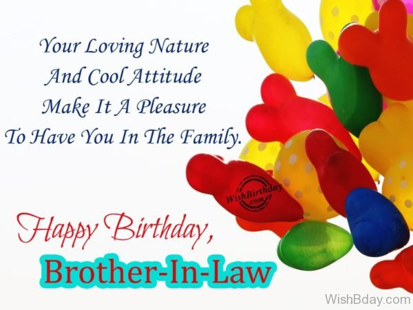You Are My Brother Happy Birthday Brother In law