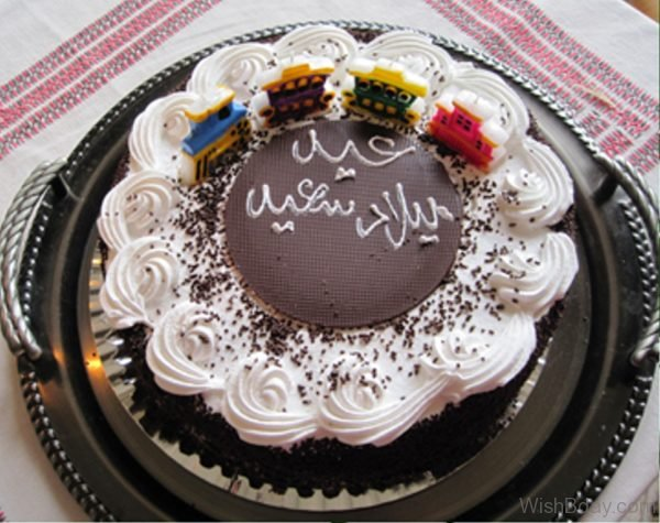 Birthday Wishes With Cake