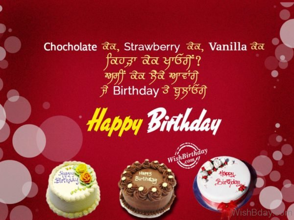 Chocholate Cake Vanila Cake