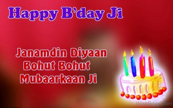 Happy Birth Day Ji