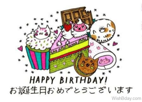Happy Birthday In Japanese Image