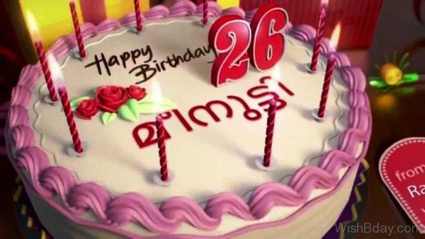 Happy Birthday In Malayalam