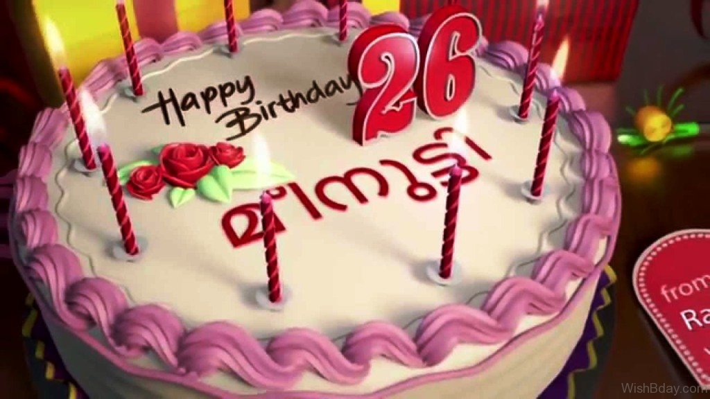 35 Malayalam Birthday Wishes – Malayalam Birthday Greetings