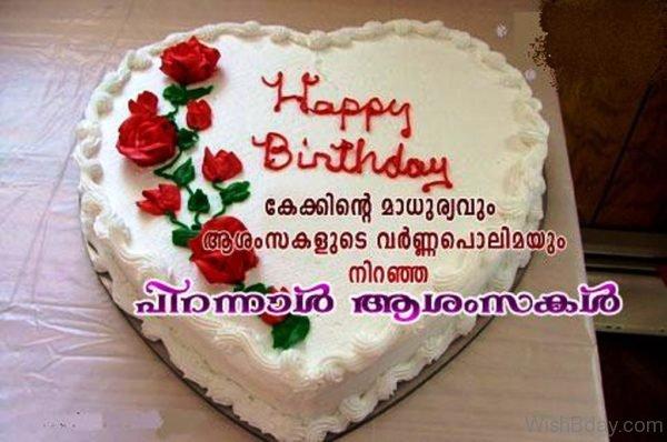 Happy Birthday Nice Image 2