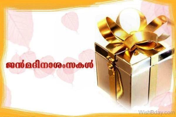 Happy Birthday Wishes Image 3