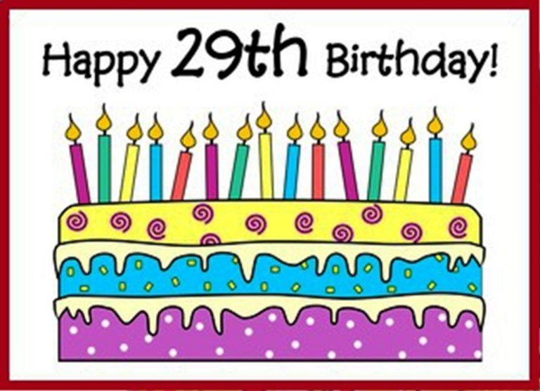 Красивые поздравления 29 лет 65