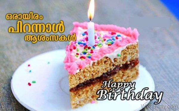 Happy Birthday With Pastry