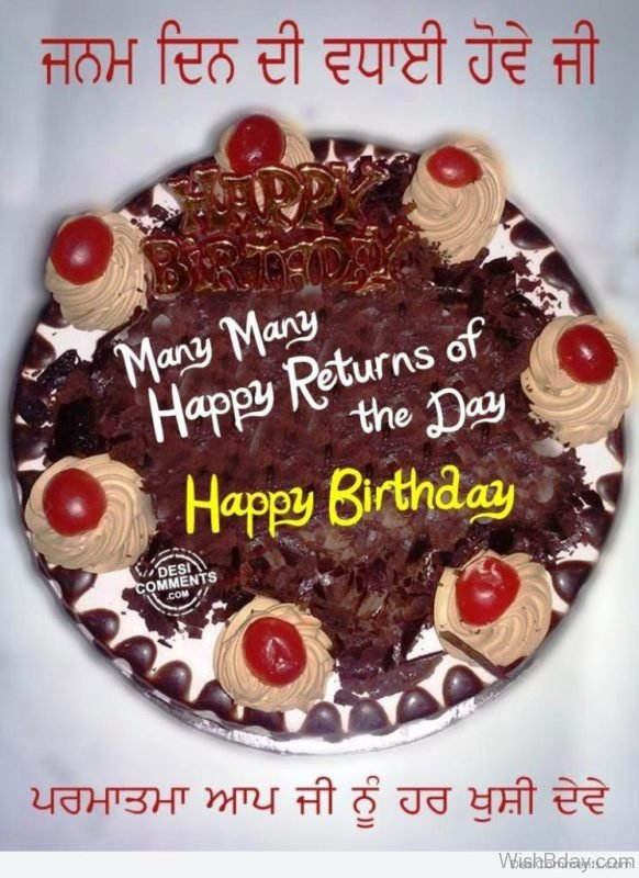 Many Many Happy Return Of The Day