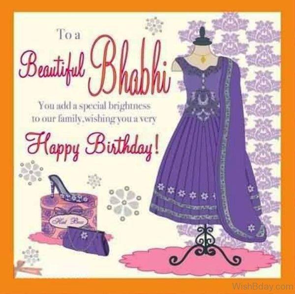 To A Beautiful Bhabhi