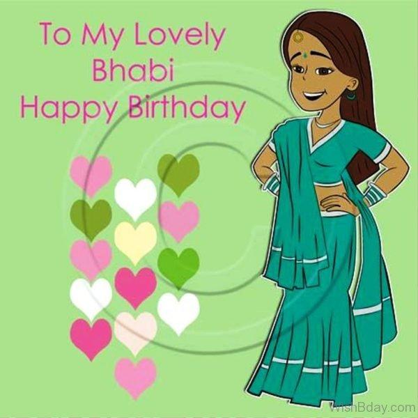 To My Lovely Bhabhi