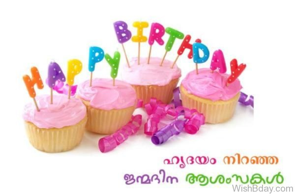 Wish Happy Birthday Image 6