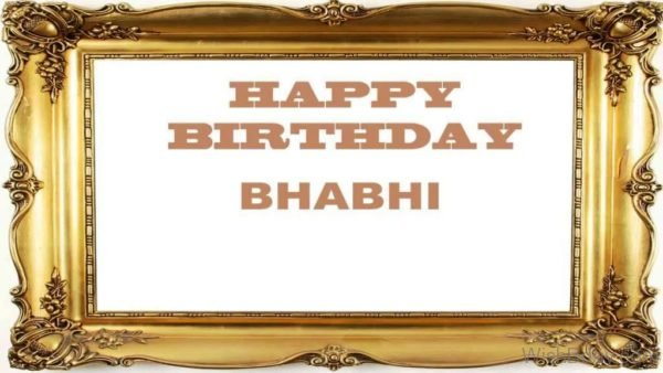 Wishes Happy Birthday Image