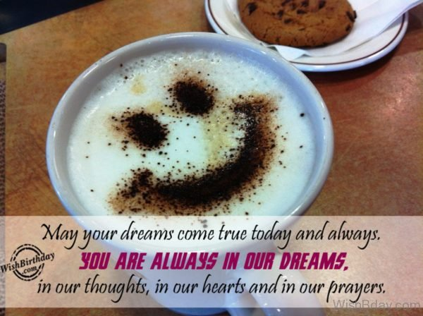 You Are Always In Our Dreams